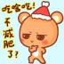 vanilla刘ccs